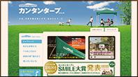 High Quality Photos Toshiba